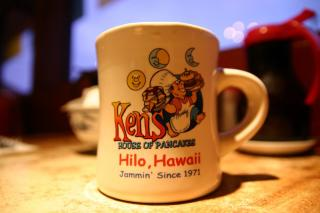 kens_coffee.jpg