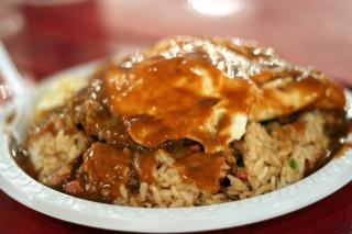 Fried Rice Loco Moco